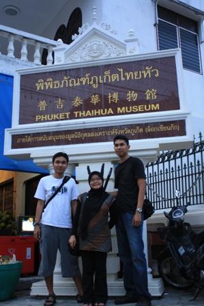 Di depan Thaihua Museum